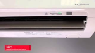 Видеообзор инверторных кондиционеров Toshiba сезона 2015/2016(Предлагаем Вашему вниманию подробный видеообзор инверторных кондиционеров Toshiba сезона 2015/2016. Продажа..., 2015-07-21T14:01:08.000Z)