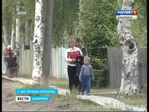 Вести-Хабаровск.  Убийца из с. им. Полины Осипенко
