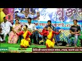 Download হস্তে দইয়ের বাটি চাইলন বাতি   Hoste Doier Bati Chailan Bati   Dance Sequence MP3 song and Music Video