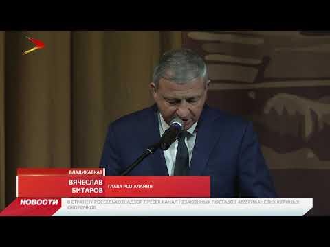 Железнодорожная больница Владикавказа отмечает 95-летие