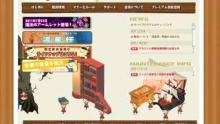 マジカロス Magicaloss Magicalrooms Creature Parade