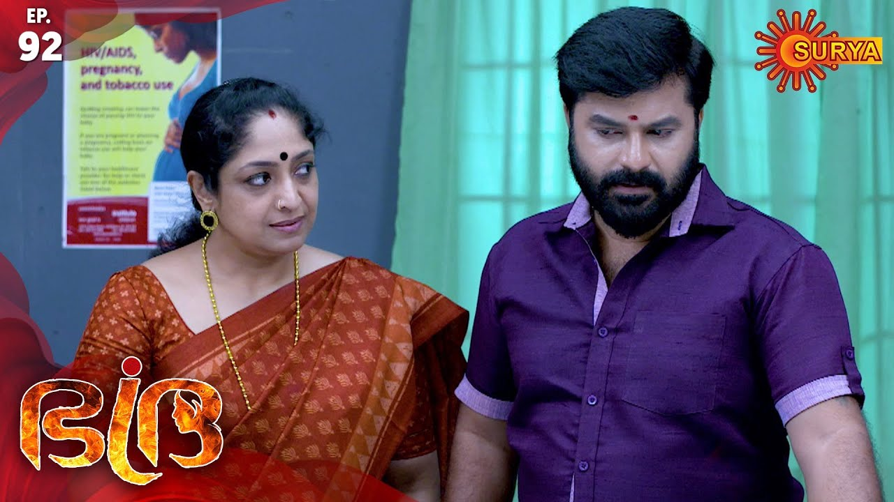 Bhadra - Episode 92 | 22nd Jan 2020 | Surya TV Serial | Malayalam Serial