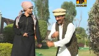 Kehri Chakki Da Aata, Shahzada Asif