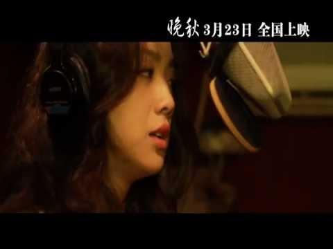 Late Autumn MV  Director's Cut  Sung by Tang Wei  '晩秋' 中文主題曲 導演版 MV