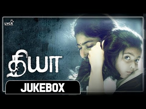 Diya - Official Jukebox | Naga Shaurya |...