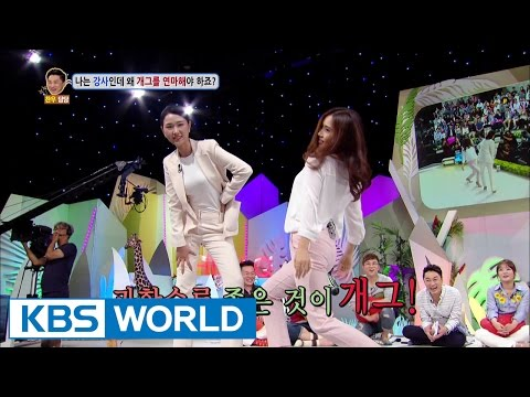 Honey, please stop worrying! [Hello Counselor / 2016.10.17]