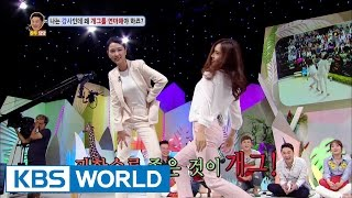 Repeat youtube video Honey, please stop worrying! [Hello Counselor / 2016.10.17]