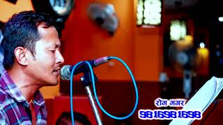 Maile mayale diyeko chino Karaoke Rom Magar