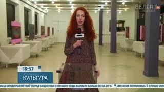 Выставка Сергея Кирющенко ''Воспитывать новые вкусы'' |29.11-1.01|