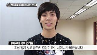 [Section TV] 섹션 TV - JONGHYUN, rest in peace 20171224