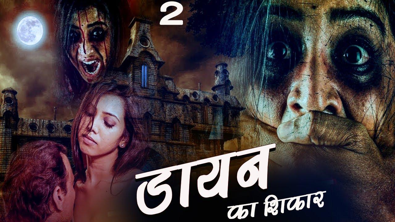 Dayan Ka Shikar |  New Horror Show | Part-2 | @Sai TV