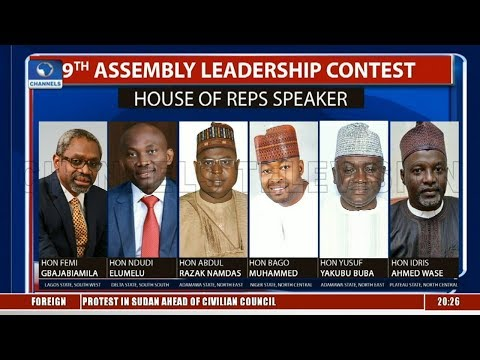 NASS Leadership: Analysing The Power Play And Subtle Manoeuvres Pt.1 |Sunday Politics|