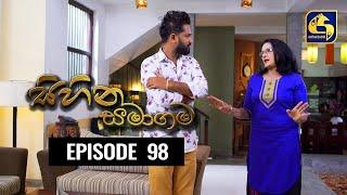 SIHINA SAMAGAMA Episode 98 ||''සිහින සමාගම'' || 15th October 2020 Thumbnail
