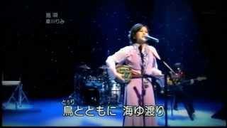 """[1.曲目] 『島唄』 """"Shima uta"""" [2.曲目] 『花』すべての人の心に花を """"..."""