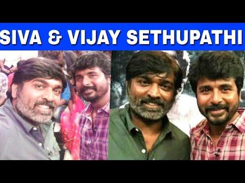 WOW: Sivakarthikeyan & Vijay Sethupathi join hands together | Seethakathi | Hot Tamil Cinema News