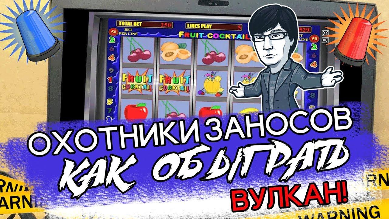 Непредсказуемый слот BOOK OF RA в онлайн казино вулкан  Бонусная игра с заносом на большой выигрыш