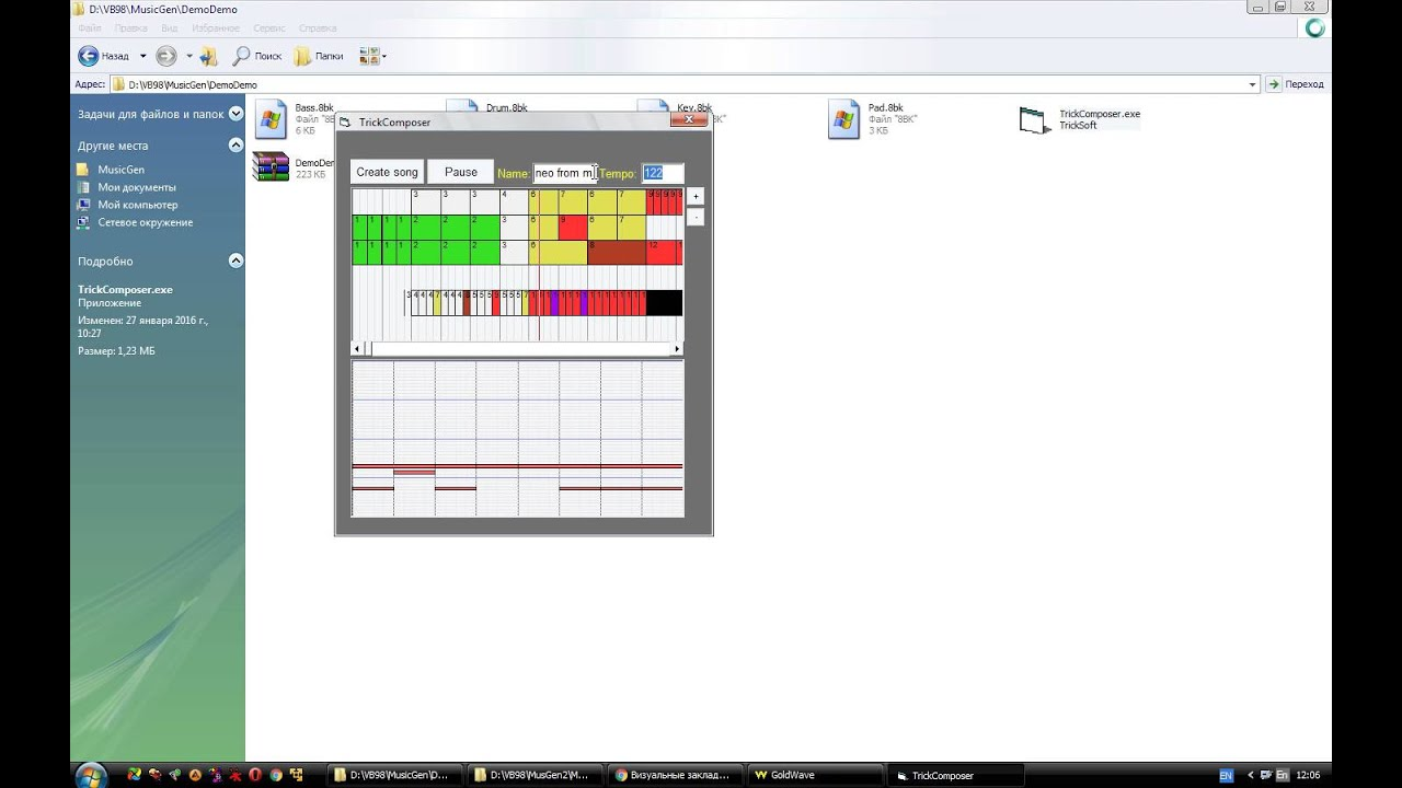 Готовые решения и полезные коды на Visual Basic 6 0 - VB