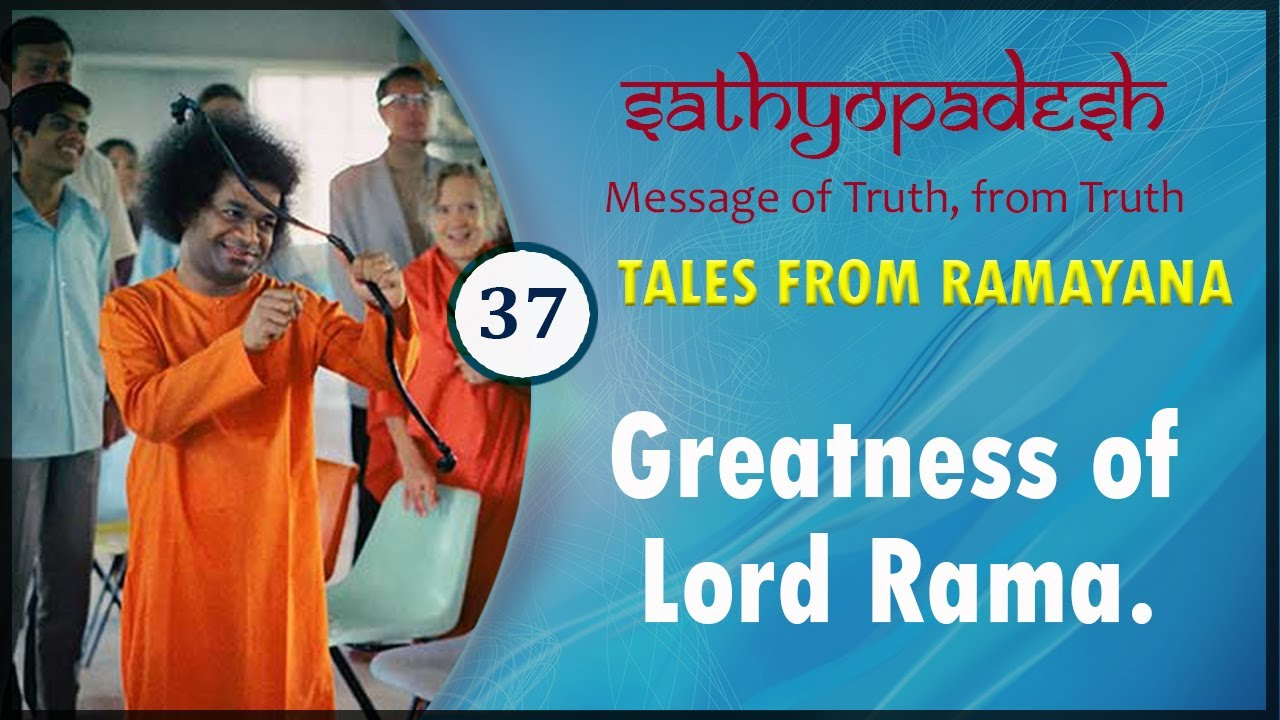 The Greatness of Lord Rama   37   Sathyopadesh   Message of Truth From Truth
