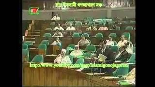 Anm Shamsul islam Mp  bangladesh jamaat-e-islami leader parliamant speech 2013