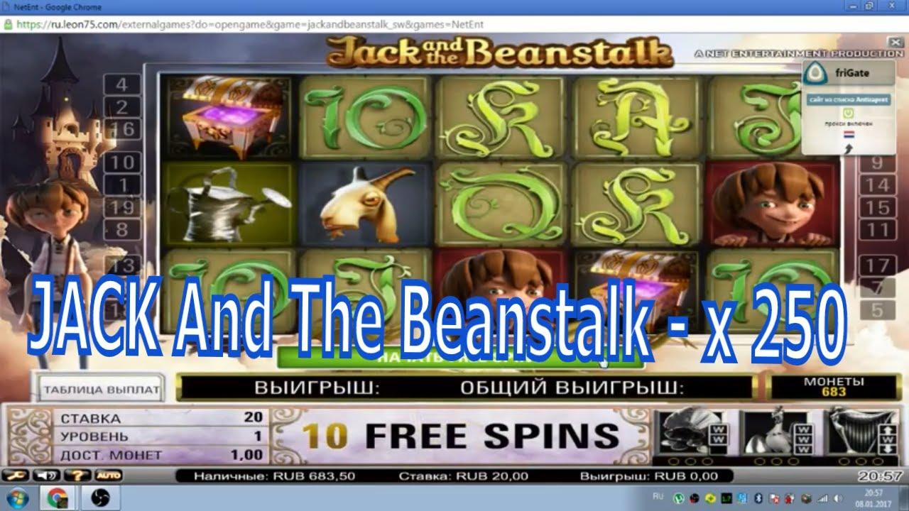 Бк леон, игровые автоматы бесплатно играть в игровые аппараты резидент