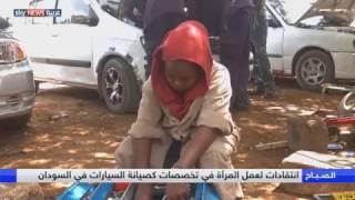 جامعية تصلح السيارات في الخرطوم