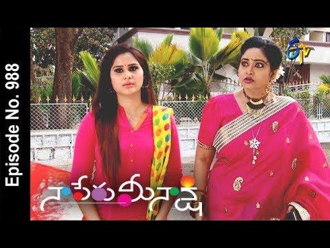 Naa Peru Meenakshi   22nd  March 2018    Full Episode No 988  ETV Telugu