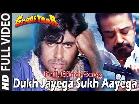 Dukh Jayega Sukh Aayega | Hindi Song |...