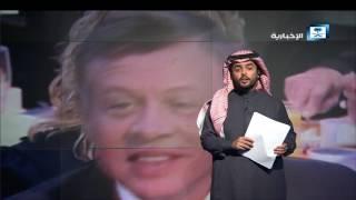 هنا الرياض - سوريا.. آستانة 2 ومشاركة الأردن للمرة الأولى
