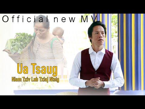 Zeb Muas - Ua Tsaug Niam Txiv Lub Txiaj Ntsim (new song 2020)