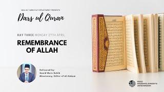 Daily Dars ul Quran #3: Remembrance of Allah #Ramadan2020