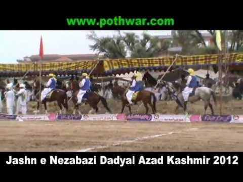 Jashn e Nezabazi Dadyal Azad Kashmir 2012 (Highlight)