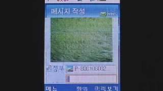 VK700C Menu-7.메시지(SMS/MMS)