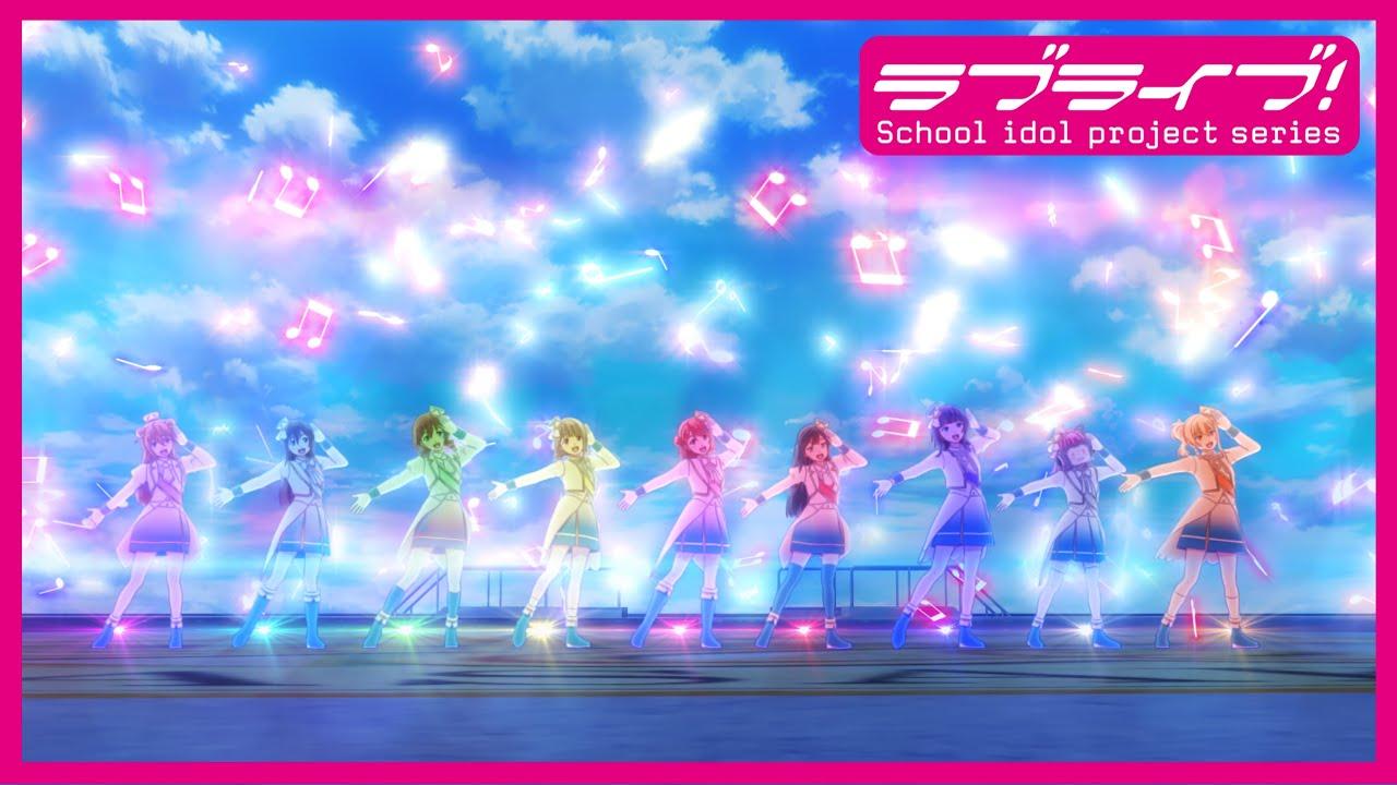 コード passions 虹 色