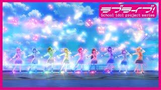虹色Passions! / 虹ヶ咲学園スクールアイドル同好会 【TVアニメ『ラブライブ!虹ヶ咲学園スクールアイドル同好会』オープニング映像】
