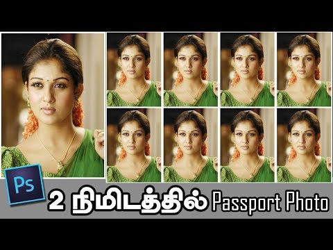 Create PassPort Size PhOto In Adobe PhOtoshop  (two Click)
