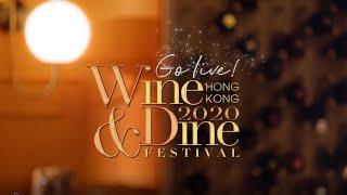 Wine & Dine Festival 2020