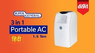 Super General 1.5 Ton Portable AC (SGPI 182) Overview