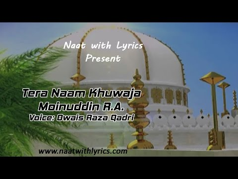 Tera Naam Khuwaja Moinuddin by Naat with Lyrics Voice: Owais Raza Qadri