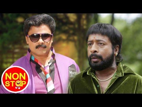 Dileep & Harisree Ashokan Movie Comedy | Non Stop  Movie Comedy | Kalabhavan Mani & Indrance Comedy