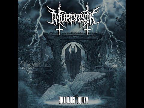 Murdryck - Antologi MMXV, 2016 (Full Album) atmospheric black metal