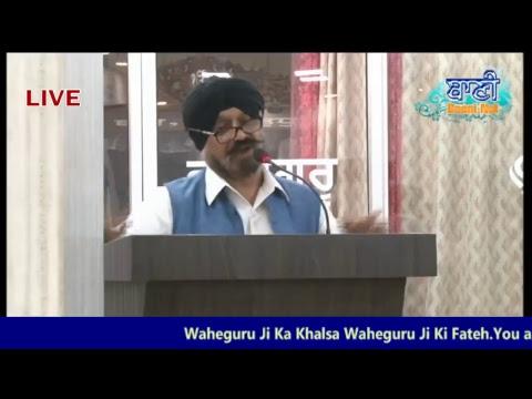 Live-Now-Gurmat-Kirtan-Samagam-From-East-Guru-Angad-Nagar-Jamnapar-Delhi