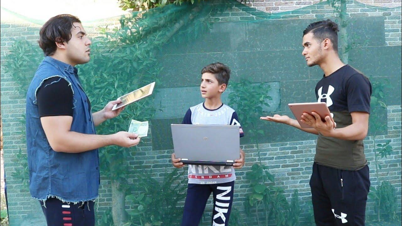 سجاد يبيع حاسبات ويغش الناس #وعبوسي يبيع ايبادات بثقه وتوفق☺️