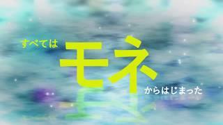 「モネ それからの100年」(2018年4月25日~7月1日、名古屋市美術館)の...