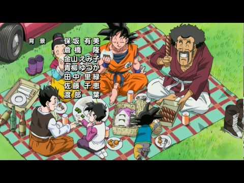 DBZ - Orenge Hero (O retorno de Son Goku e seus amigos!) (HD)