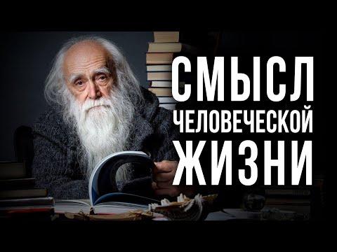 То, о чем ДОЛЖЕН ЗНАТЬ КАЖДЫЙ. Откровения Льва Клыкова ч.1