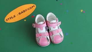 Детские розовые босоножки сандалии для девочек - летняя обувь тм ТомМ в Украине, Киеве с доставкой.