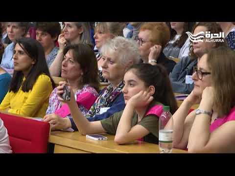 مؤتمر للنساء اليهوديات والمسلمات في لندن لتعزيز التقارب بين الطائفتين  - نشر قبل 5 ساعة