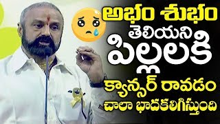Nandamuri Balakrishna EMOTIONAL Speech at Basavatarakam Cancer Hospital | Top Telugu Media