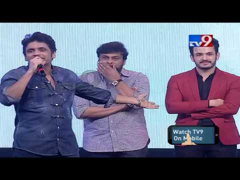 Nagarjuna Emotional Speech & Thanks Chiranjeevi at Hello Movie Pre Release Event || TV9