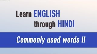 Spoken English - Learn English through Hindi - Commonly Used Words